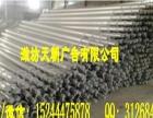 潍坊广告刀旗制作印刷 广告注水旗定做5米注水旗公司