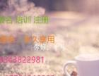 安徽省2017岩土工程师考试代报名ya题注册