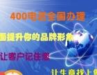 《佛山专业网络设计》佛山黄岐网络建站 网站定制/改