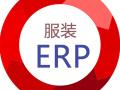 这四类ERP软件要拒绝,讯商软件创造管理更大可能