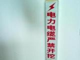 广东金能光缆标志桩厂家