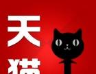 青岛天猫京东邀请入驻商标转让注册公司转让就在卓尔财