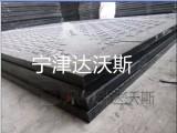 租赁铺路垫板土木工程防滑雨季即可施工