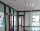 世贸大厦高端专业写字楼160至760可分租