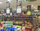 浦江周边盈利超市转让(560㎡)商业主街地段优良