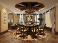 华侨城礼嘉联排别墅装修方案图 天古设计师李凤琴美式风格作品