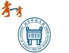 广州花都区专科+本科+学位成人学历+自考一年毕业