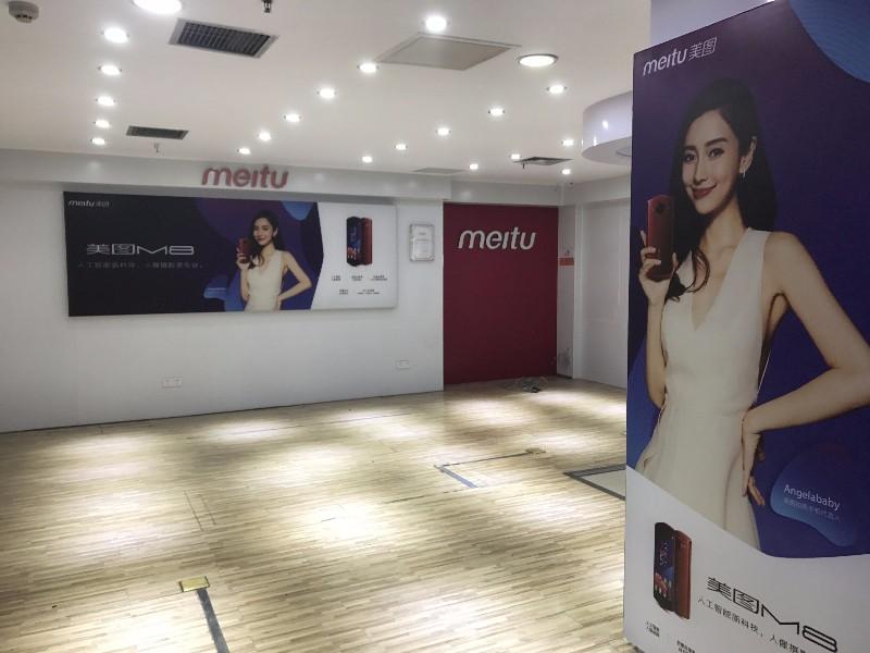 广州哪里有美图手机店 哪里有美图手机专卖店