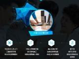 贵阳专业别墅大三居跃层无线wifi覆盖升级改造