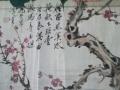 1950年李味青大师字画孤品