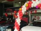 商场气球策划,开业气球布置
