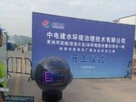 深圳龙岗横岗舞台桁架搭建背景喷绘制作婚庆布置