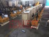 150吨千斤顶YCW150-200千斤顶老板很发财