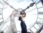 山东省最大的婚拍基地招商加盟啦