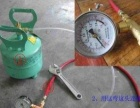 较低价【空调移机加氟】【换电容】【拆装维修】回收