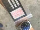 手表回收三亚地区同城当面交易名表回收价格高