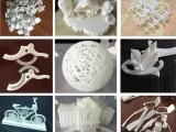 3D打印手板制作