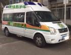 医院救护车出租提供重症监护型救护车出租香港救护车出租