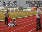 幼儿园彩色塑胶跑道,复合型跑道