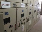 温州配电柜回收,温州电力配电柜回收价格