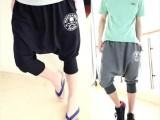 至IN潮!2014骷髅印花 男式休闲7分跨裤运动潮款哈伦裤7分裤