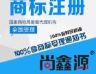 青岛市区商标注册版权登记专利申请免费咨询