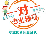 重庆杨家坪专业的高三生物补习那家好详情请骚扰
