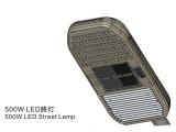 专业供应 led智能路灯 LED无线监控路灯500W LED大功