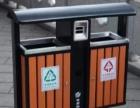 洛阳户外垃圾桶厂家直销环卫垃圾桶批发定做质优价廉