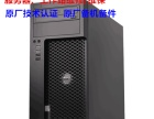 惠州dell服务器数据恢复 原厂配件