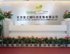 大事件 北京国之健慧买商城2019加盟新风口