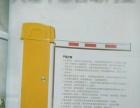 电动卷帘门 自动车库门 电动伸缩门 电动道闸安装维修