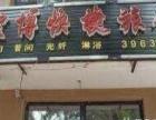 河西夜市聖博快捷旅馆 出租出售