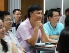 MBA工商管理培训