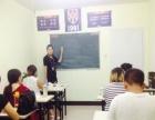 学英日韩语,就来淄川山木培训