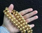 常州回收黄金铂金钻石名表名包上门回收