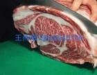 日本烧肉厨师策划运营技术培训