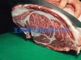 日本烧肉厨师日本烧肉师傅