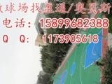 中山市三乡镇丙烯酸篮球场球场地面材料厂家