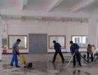 专业保洁公司 开荒保洁 清洗地毯 地板打蜡 擦玻璃