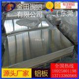 进口铝板2mm a5052黑色铝板佛山铝板材 苏州铝板