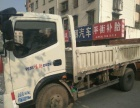 货车出租 4.2米平板 拉货 搬家 长途运输 物流提货