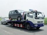 西安高速救援,救援车拖车,怎么收费