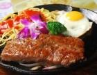 巴萨奴纳牛排自助加盟费/牛排西餐厅加盟/加盟优势