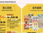 长春淘宝代运营网店装修网店推广产品拍摄网站建设