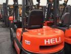 二手叉车3吨合力9成新升高3米4米5米柴油机叉车转让要销售