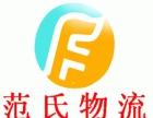 桂林物流公司 整车配送 大件机械设备 整车货物运输