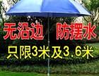 供应厂家定制四角大伞户外广告伞遮阳伞全国直销批发