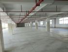 北环工业区 厂房 4800平米
