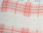 大陆纺织毛浴巾 大陆纺织毛浴巾加盟招商